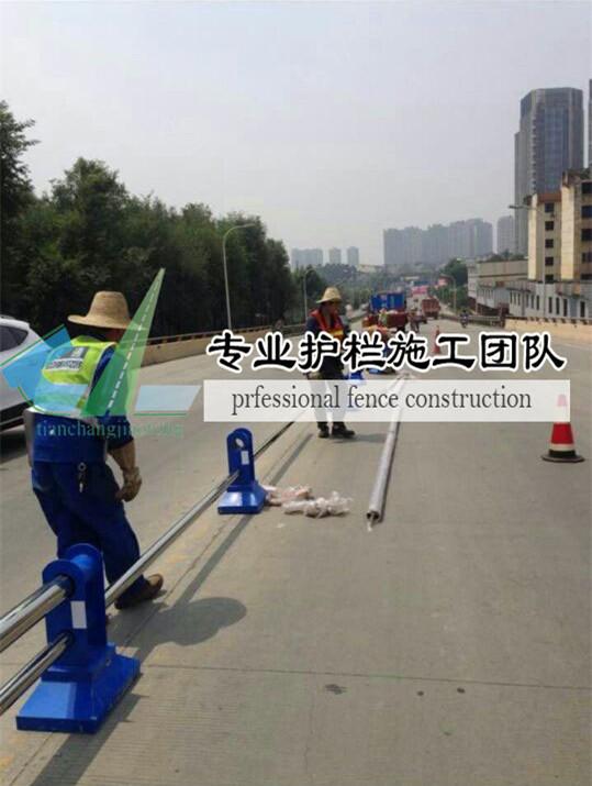 重庆隔离护栏施工现场