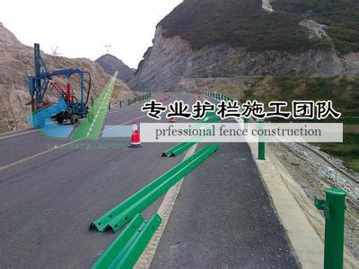 重庆波形护栏施工现场